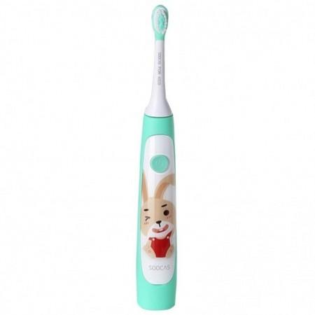SOOCAS C1 Cute Waterproof Electric Toothbrush for Kids